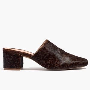 """Madewell """"The Walker"""" Spotted Calf Hair Mule - 7.5"""